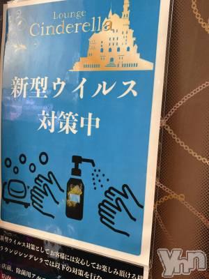 富士吉田キャバクラLounge Cinderella(ラウンジ シンデレラ) ミリア(22)の9月11日写メブログ「もうひとつ報告!」