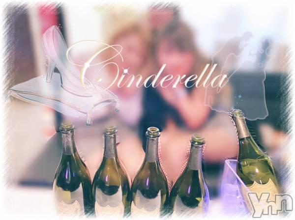 富士吉田キャバクラLounge Cinderella(ラウンジ シンデレラ) ミリアの4月6日写メブログ「コロなぁ」