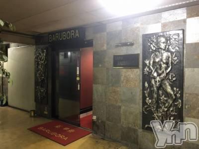 甲府市ソープ BARUBORA(バルボラ)の店舗イメージ1枚目