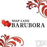 甲府ソープ BARUBORA(バルボラ)の6月25日お店速報「6月25日 09時00分のお店速報」