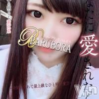 甲府ソープ BARUBORA(バルボラ)の2月19日お店速報「若さ溢れる明るく素直系『まかなちゃん』のご入店」