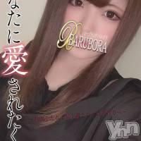 甲府ソープ BARUBORA(バルボラ)の4月12日お店速報「笑顔がとてもチャーミングな元気いっぱい 『さやちゃん』ご入店」
