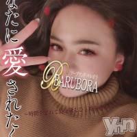 甲府ソープ BARUBORA(バルボラ)の4月21日お店速報「清楚系ハーフタレント級 神美女『りなちゃん』ご入店です。」
