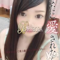 甲府ソープ BARUBORA(バルボラ)の5月29日お店速報「色白で飛び出す3D爆乳おっぱい『なちちゃん』のご紹介です。」