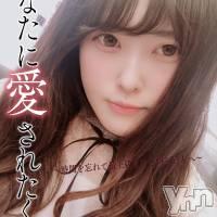 甲府ソープ BARUBORA(バルボラ)の7月16日お店速報「【7月16日】Dカップ美乳のセクシーBODY!『ゆずちゃん』」