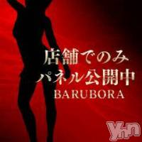 甲府ソープ BARUBORA(バルボラ)の3月13日お店速報「あの人気嬢帰ってきます。爆乳Hカップ『みみちゃん』」