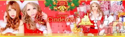 富士吉田キャバクラLounge Cinderella(ラウンジ シンデレラ) 七色光の12月7日写メブログ「ひなちゃんと♥️」