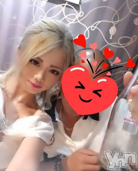 富士吉田キャバクラLounge Cinderella(ラウンジ シンデレラ) 七色光の6月14日写メブログ「きょうはありがと♡︎」