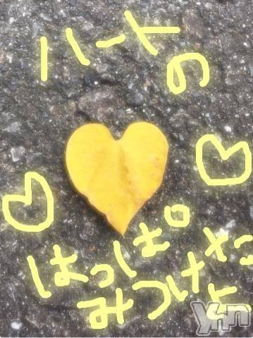 甲府ソープBARUBORA(バルボラ) こゆきの9月14日写メブログ「人肌恋しくなるー!」