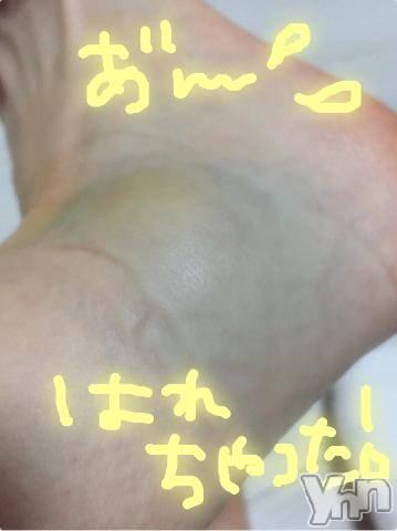 甲府ソープBARUBORA(バルボラ) こゆきの1月13日写メブログ「こまっちゃう!!」