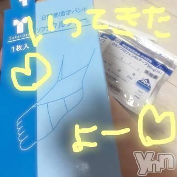 甲府ソープBARUBORA(バルボラ) こゆきの1月14日写メブログ「すごい!!」