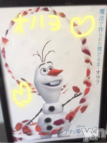 甲府ソープBARUBORA(バルボラ) こゆきの1月18日写メブログ「ゆきだるま」