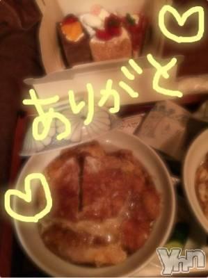 甲府ソープ BARUBORA(バルボラ) こゆき(ヒミツ)の12月7日写メブログ「ほんものがいい♡」