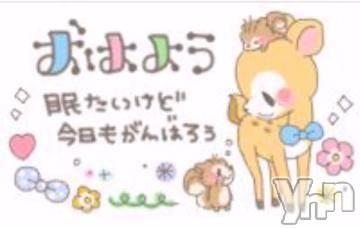 甲府ソープ BARUBORA(バルボラ) こゆき(ヒミツ)の9月26日写メブログ「ふっかつ!」