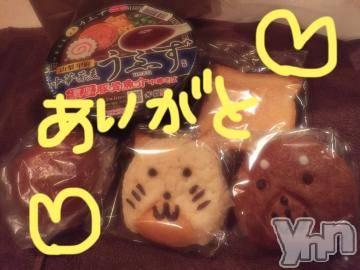 甲府ソープ BARUBORA(バルボラ) こゆき(ヒミツ)の5月2日写メブログ「またね~♡」