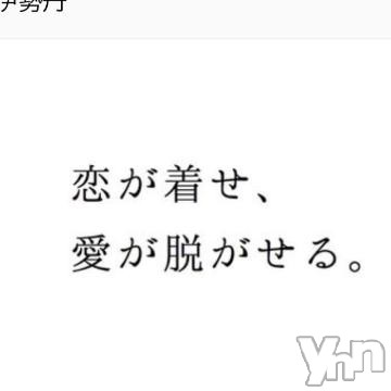 甲府ソープBARUBORA(バルボラ) こゆきの2019年11月7日写メブログ「[お題]from:かめさんさん」
