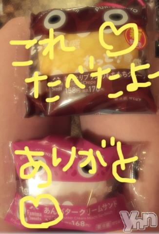 甲府ソープBARUBORA(バルボラ) こゆきの2020年8月1日写メブログ「おつかれさまー♡」