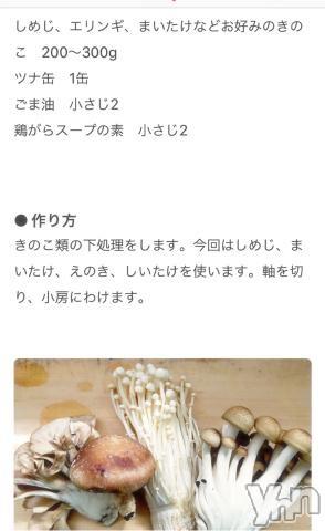 甲府ソープBARUBORA(バルボラ) こゆきの2020年11月21日写メブログ「ポチポチしたよー」