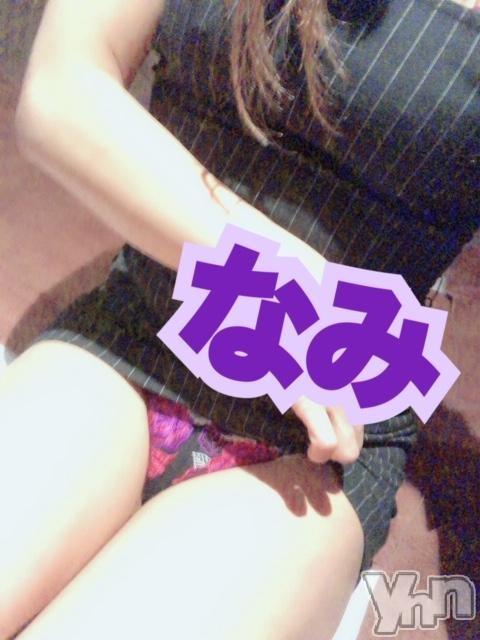 甲府ソープBARUBORA(バルボラ) なみ(30)の2019年2月13日写メブログ「健◯館」