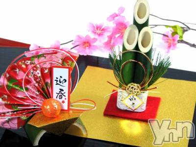 富士吉田キャバクラLounge Cinderella(ラウンジ シンデレラ) サラ(26)の1月4日写メブログ「謹んで新年のお慶びを申し上げます」