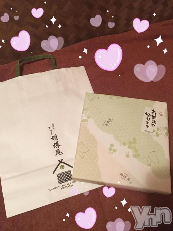 甲府ソープBARUBORA(バルボラ) ゆい(24)の2018年10月13日写メブログ「ありがとうございました!」
